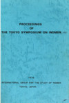 Proceedings of the Tokyo Symposium on Women by Barbara Molony and Merry I. White